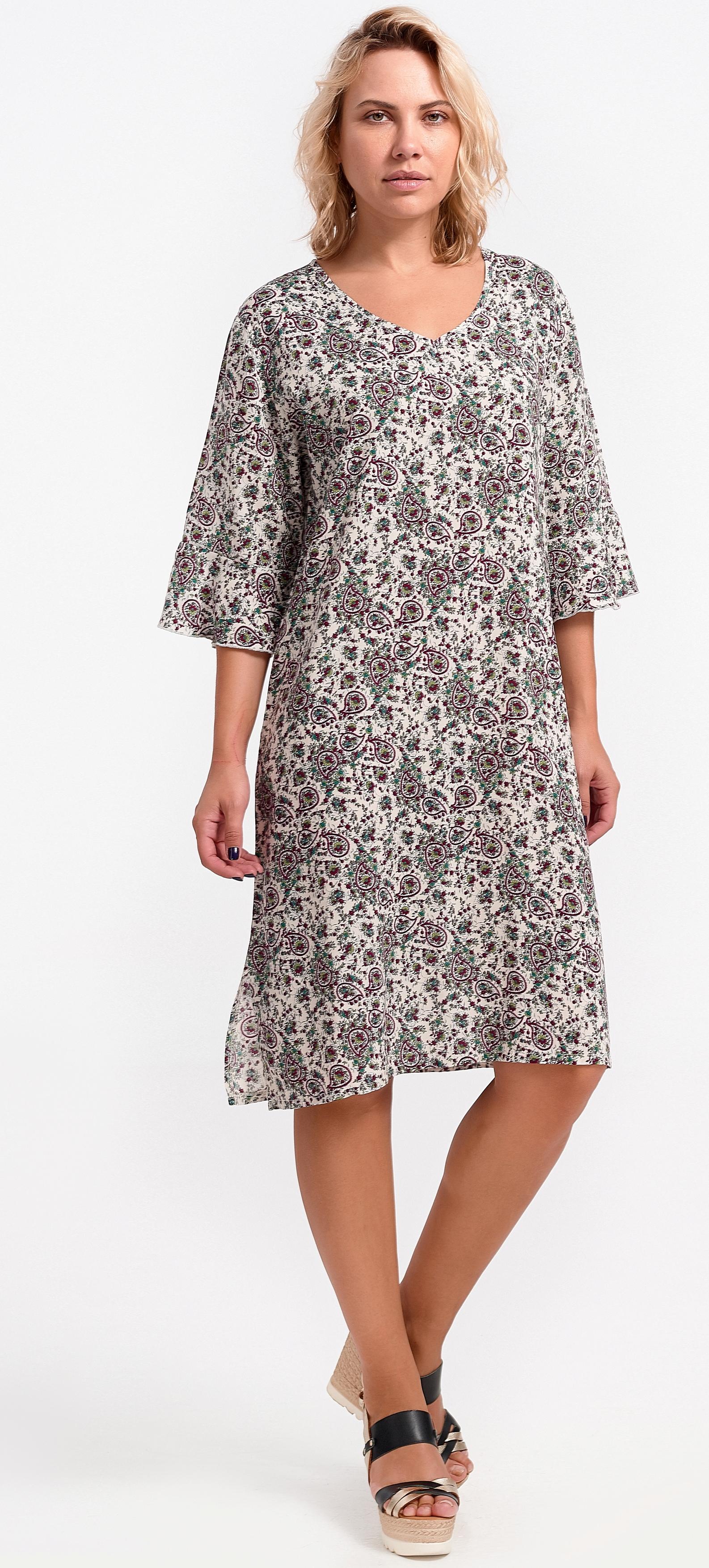 """Φόρεμα """"Billy's 19141""""grey."""