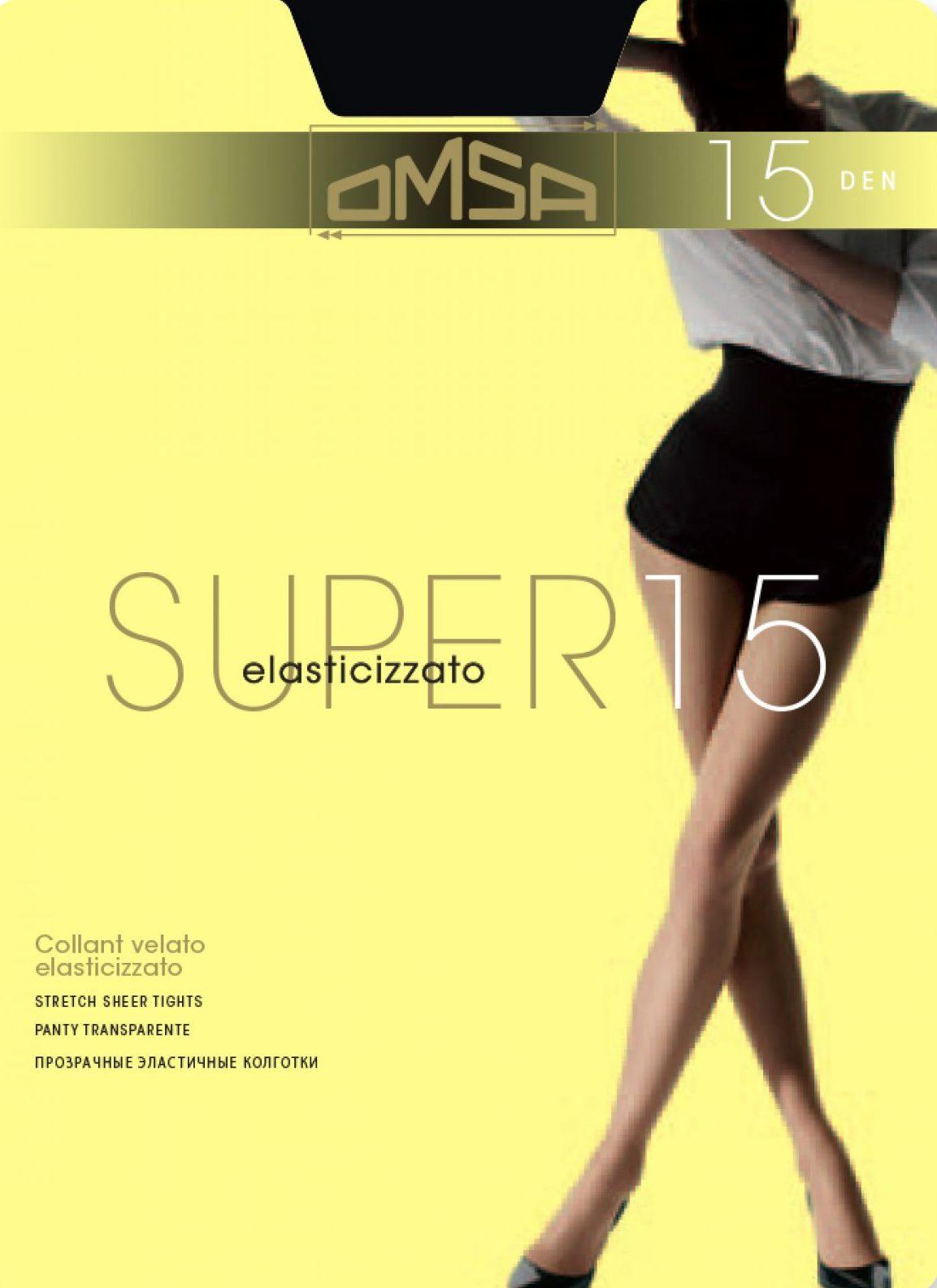 Καλσόν OMSA Super 15,μαύρο.