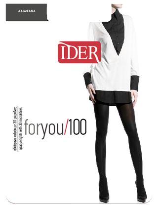 """Καλσόν """"IDER for you 100"""", μαύρο."""
