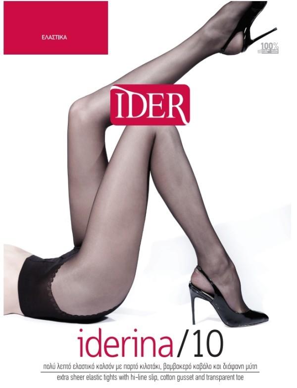 Καλσόν IDER, Iderina 10,off-black.